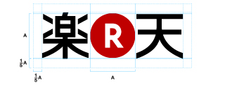 Chinese character corporate logo