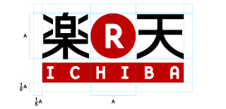 Chinese character sub-branded Logo (Vertical Type)