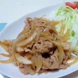 ダイエット豚の生姜焼き++
