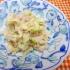 「セロリ」まるごと活用レシピ