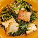 鉄分&カルシウム!空芯菜と厚揚げの味噌炒め