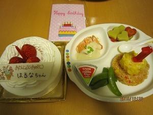 子どもの誕生日レシピ!プレート・パーティーメニューのおすすめ10選!の画像4