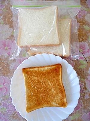 ひと手間かけて楽しみ倍増♡メイン料理からスイーツまで「食パン」アレンジレシピの画像1