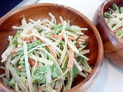 水菜シャキシャキごぼうサラダ