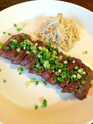 牛ハラミレシピ・作り方の人気順|簡単料理の楽天 …