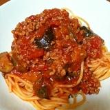 なすと挽き肉のトマトスパゲッティ