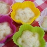 離乳食◆ふわふわバナナ蒸しパン