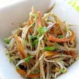 きんぴらごぼうで作る、簡単ごぼうサラダ