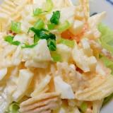 セロリ嫌い解消!セロリとゆで卵とポテチのサラダ