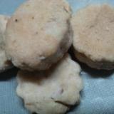 マクロビ★卵乳製品なし★豆乳米粉クッキー