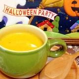 ミキサー不要☆簡単かぼちゃスープ