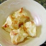 ポテト&チーズ【余ったシュウマイの皮でお弁当1品】