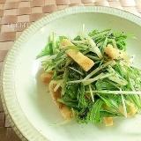 カリカリ油揚げと水菜のゴマ風味サラダ✿