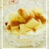 シャキシャキ♪りんごシナモンヨーグルト+グラノーラ