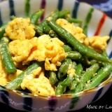 いんげんと卵の味噌炒め