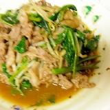 ラムと空芯菜の炒め物