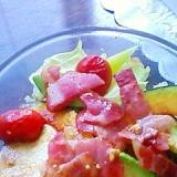 ベーコンの旨み♪焼き野菜とアボカドのサラダ