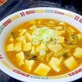 自宅で簡単!埼玉名物「豆腐ラーメン」