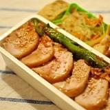 パパ弁当~鶏チャーシュー丼