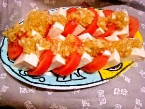 うまっ!トマトと豆腐のサラダ☆玉ねぎドレッシングで