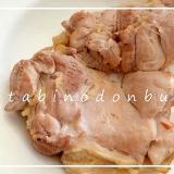 鶏もも肉の燻製
