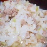 ひき肉の香味粥