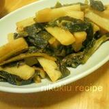 簡単おいしい!長芋と野沢菜の味噌バター炒め風煮物