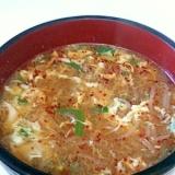 ダイエット中に!☆ピリ辛春雨スープ