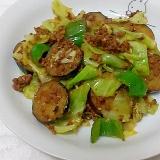 茄子とひき肉と野菜の簡単ゴマ味噌炒め