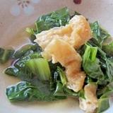 まんば(高菜)と油揚げの煮物