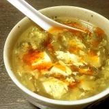 とろりと美味しい「高菜の中華風スープ」