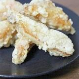 鶏手羽中の塩麹から揚げ