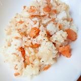 鮭と白ごまの炒めご飯