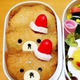 クリスマスのキャラ弁!リラックマのサンタ(≧∇≦)
