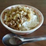 カレーにも♪ 土鍋で炊くタイ米(ジャスミンライス)