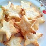 卵・バター・牛乳不使用☆りんごクッキー