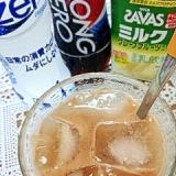 【キレイ応援朝食】熱中症予防に☆微炭酸ザバス♪
