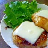 照り焼きチーズ大根餅♪