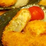 簡単☆里芋のチーズコロッケ