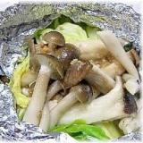 ごま味噌ダレで野菜のホイル焼き
