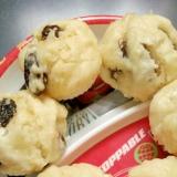 豆腐とレーズンの蒸しパン☆ノンオイル