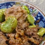 シンプルでうまい、そら豆牛肉の山椒炒め