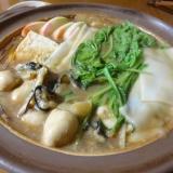 ポカポカ温まる!牡蠣の味噌鍋