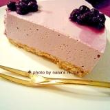 大人の★ブルーベリーチーズケーキ