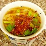 キャベツと空芯菜の新芽のお味噌汁