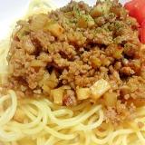 パスタで作るジャージャー麺