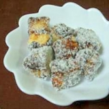オーストラリアの家庭菓子!レミントン