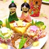 おひなさまプレート2010☆押し寿司