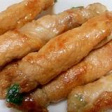 巻き巻き小ねぎの豚生姜焼き