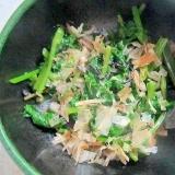 空芯菜の塩昆布和え
